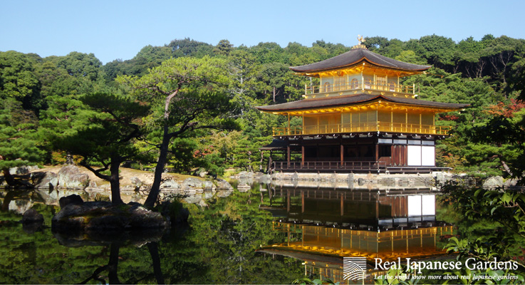 Real Japanese Gardens Part 75