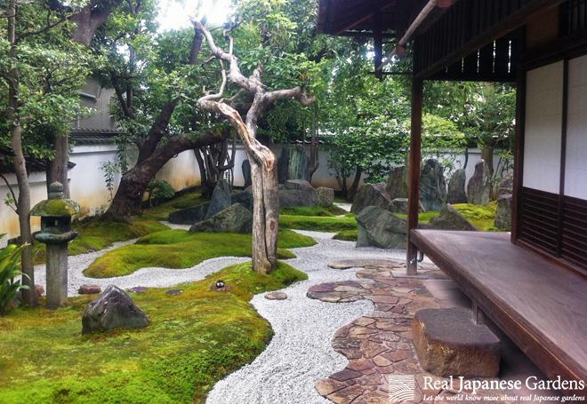 Mirei Shigemori Garden Museum Real Japanese Gardens