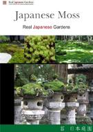 Moss in the Japanese Garden