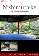 ebooks overview | real japanese gardens
