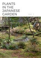Plants in the Japanese Garden